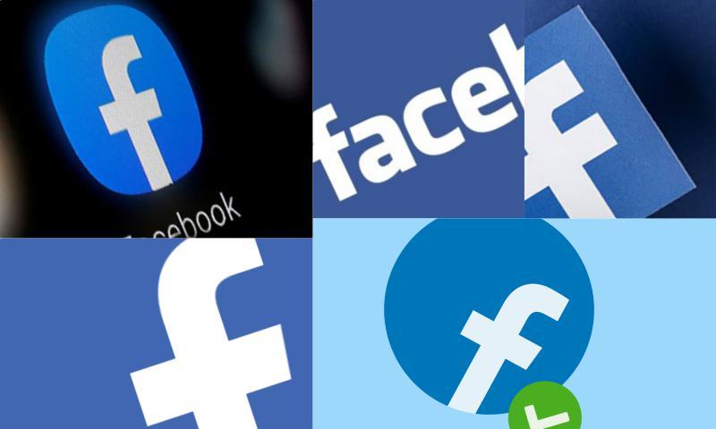Facebook Chat Nasıl Kullanılır?